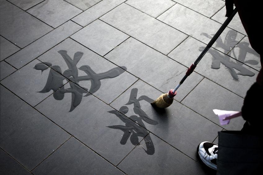 Instituto Confucio: Cómo aprender chino mandarín