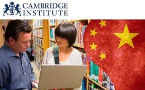 Curso a distancia (Online) de Chino para Principiantes de Cambridge Institute