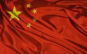 Curso en línea (Online) de Chino Práctico