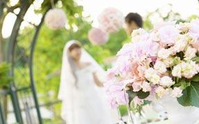 Curso virtual online de Wedding Planner