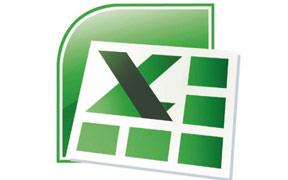 Curso a distancia (Online) de Gestión de la Contabilidad en la Empresa con Microsoft Excel