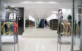 Curso a distancia (Online) de Escaparatismo en Tienda de Ropa, Calzado y Complementos