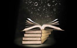 Curso en línea (Online) de Literatura Infantil y Juvenil y Animación a la Lectura en Bibliotecas