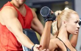 Curso virtual (Online) de Monitor de Musculación